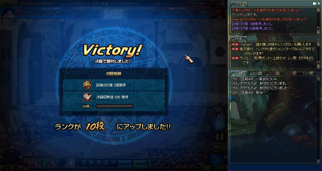 ScreenShot2012_1228_010020690.jpg