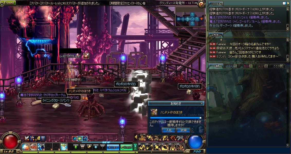 ScreenShot2013_0529_055538463.jpg