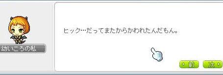 Ange02.jpg