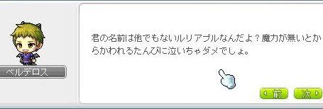 Ange03.jpg