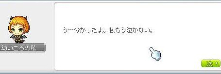 Ange07.jpg
