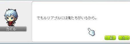 Ange09.jpg