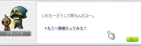 Ange101.jpg