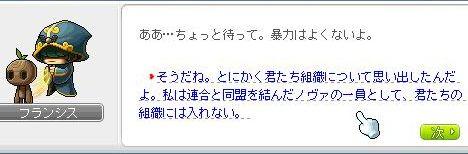 Ange102.jpg