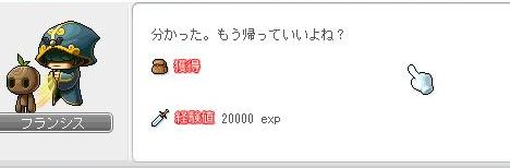 Ange105.jpg