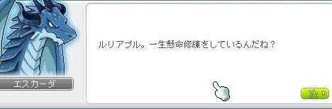 Ange107.jpg