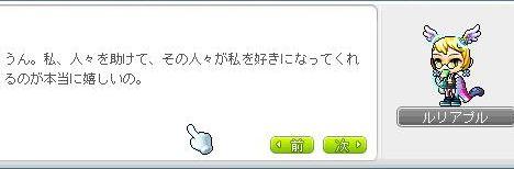 Ange108.jpg