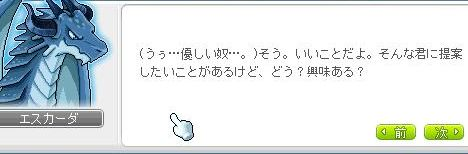 Ange109.jpg