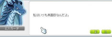 Ange111.jpg