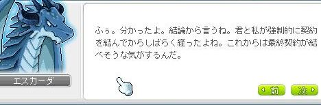Ange113.jpg
