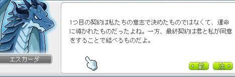 Ange115.jpg