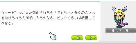 Ange116.jpg