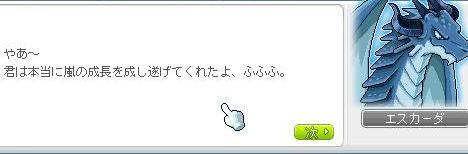 Ange119.jpg