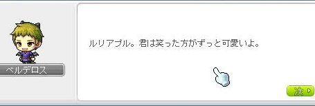 Ange12.jpg