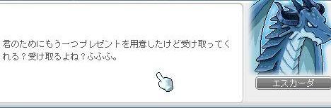 Ange120.jpg