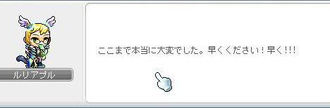 Ange121.jpg