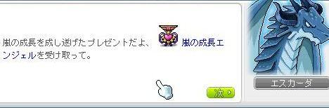 Ange122.jpg