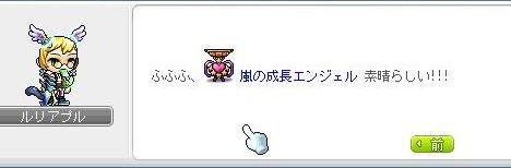 Ange123.jpg