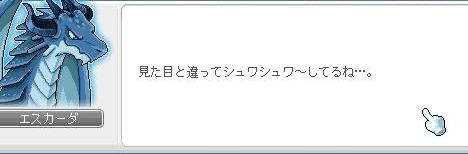 Ange125.jpg