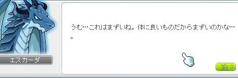 Ange126.jpg