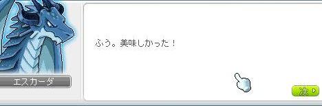 Ange127.jpg