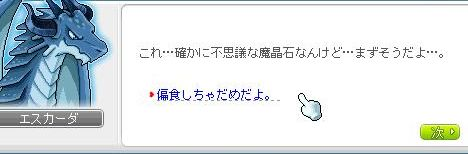 Ange128.jpg