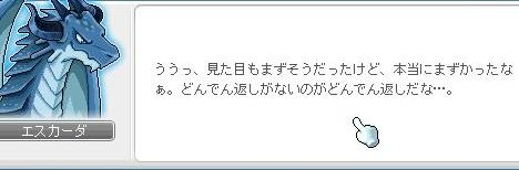 Ange129.jpg