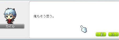 Ange13.jpg