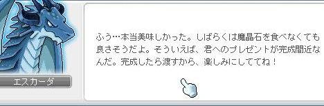 Ange131.jpg