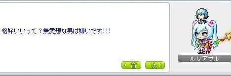 Ange132.jpg