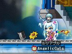 Ange133.jpg