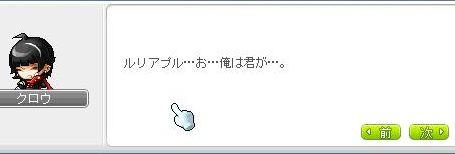 Ange136.jpg