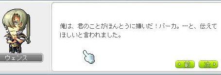 Ange137.jpg