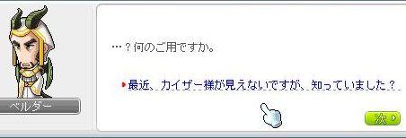 Ange139.jpg