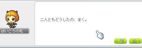 Ange14.jpg