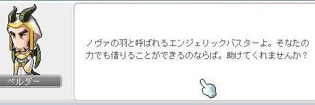 Ange141.jpg