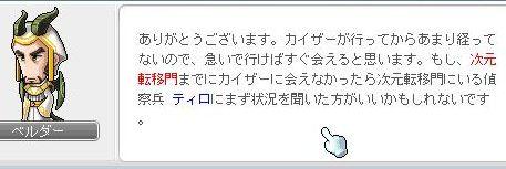 Ange142.jpg