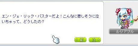 Ange144.jpg