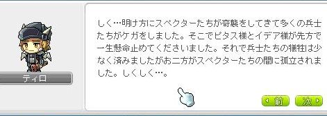 Ange145.jpg