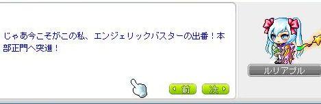 Ange146.jpg