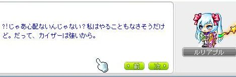 Ange148.jpg