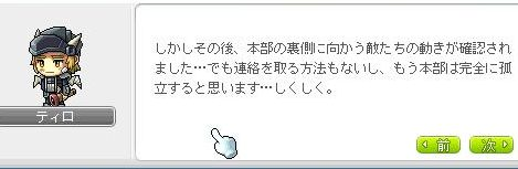 Ange149.jpg