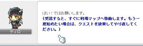 Ange153.jpg