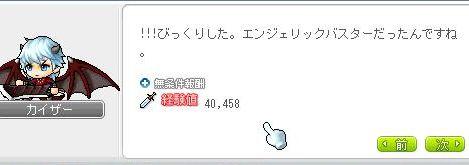 Ange165.jpg