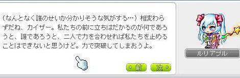 Ange167.jpg