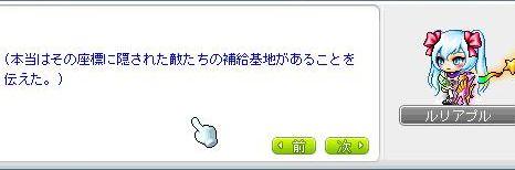Ange178.jpg