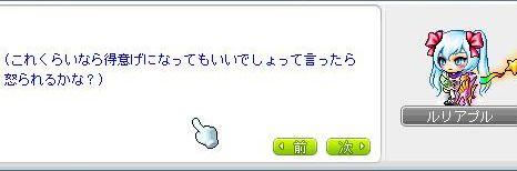 Ange182.jpg