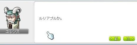 Ange191.jpg