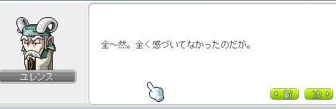Ange201.jpg