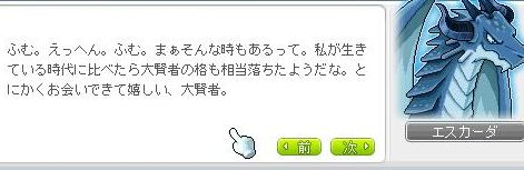 Ange202.jpg